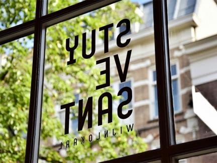 Wijnlokaal Stuyvesant, Amsterdam