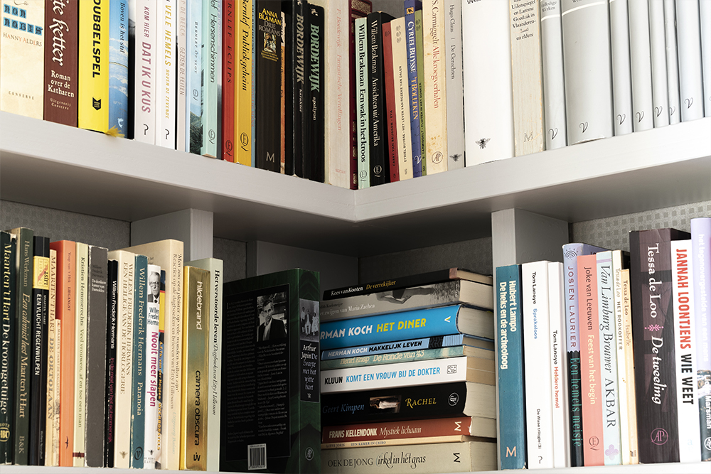Boekenkast, Nijkerk